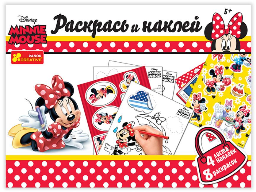 Раскраски в конверте с наклейками «Мини-Маус». Disney