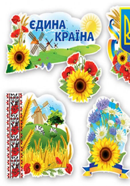 Набір прикрас 'Моя Україна'