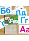 Вивчаємо алфавіт