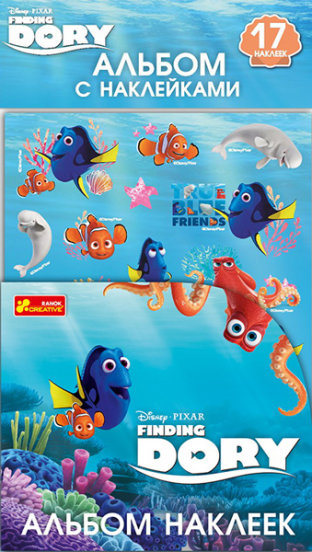Альбом наклеек. Рыбка Дори. Disney