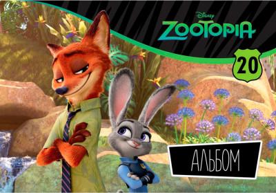 Альбом для рисования Серия 'Зоотрополис' 20 л. Disney