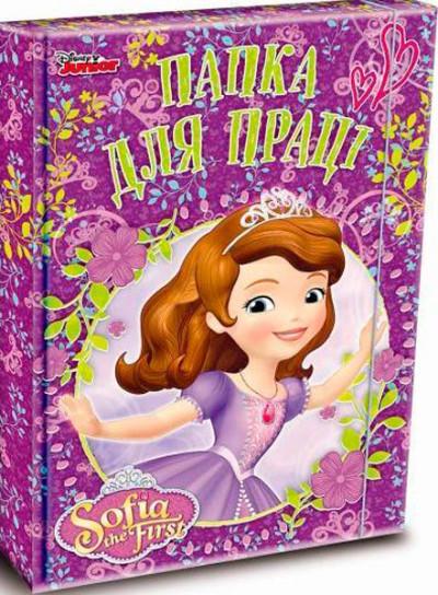 Дісней. Папка для ручної праці ламінована А-4 на резинці 'Принцеса Софія'. Disney