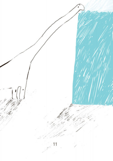 Читальня. Рівень 1. Синя коробка