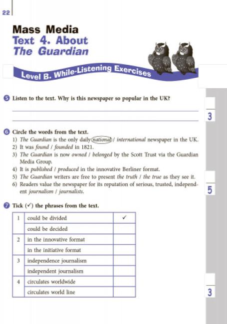 Англійська мова. 8 клас : зошит з аудіювання