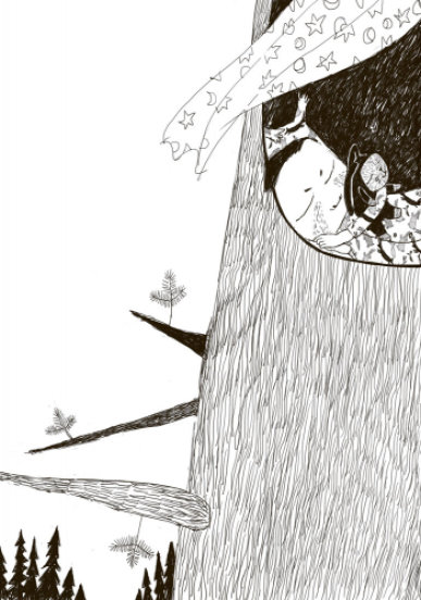 Читальня. Рівень 2. Лісовеня сова