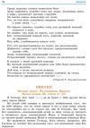 Литература русская и зарубежная. Учебник 9 класс для ОУЗ (с обучением на рус. яз.) Интегрированный курс.
