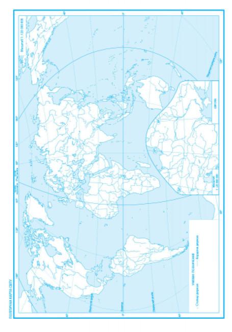 Географія. 9 клас: зошит для практичних робіт