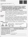 Хімія. 9 клас: зошит для лабораторних дослідів і практичних робіт