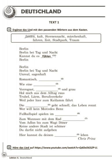 Німецька мова. 9 клас. Книга для читання (до підруч. «Німецька мова. 9 клас. Deutsch lernen ist super!»)
