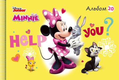 Альбом для рисования Серия 'Minnie mouse'. Disney