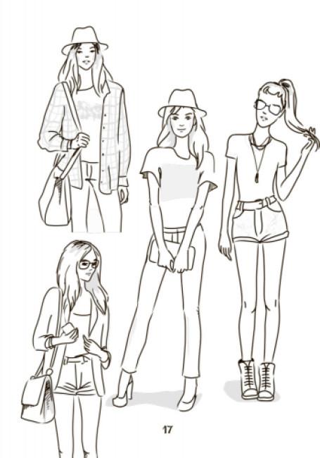Дівочі секрети. Мода та стиль