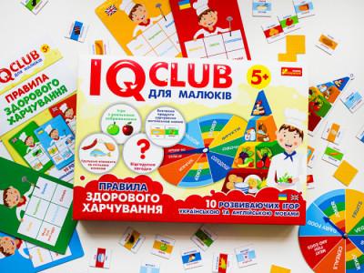 IQ-club для малюків. Навчальні пазли.Розвага з навчанням.Здорове харчування
