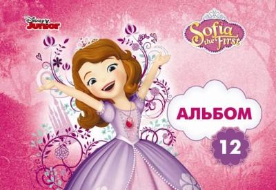 Альбом для малювання 'Принцеса Софія' 12 арк.