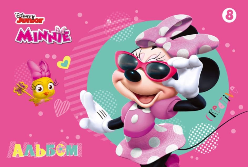 Альбом для малювання (скоба, 8арк)  'Мінні Маус -леді'. Disney
