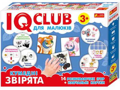 IQ-club для малюків. Кумедні звірята