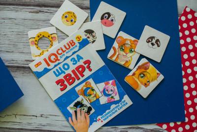 IQ-club для малышей. Учебные пазлы. Веселые зверята