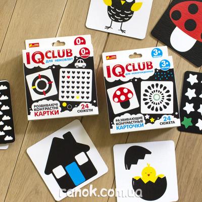 IQ-club для новорожденных. Развивающие контрастные карточки для младенцев