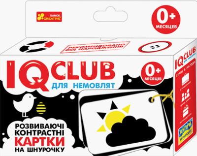 IQ-club для немовлят. Розвиваючі контрастні картки на шнурочку. Візерунки