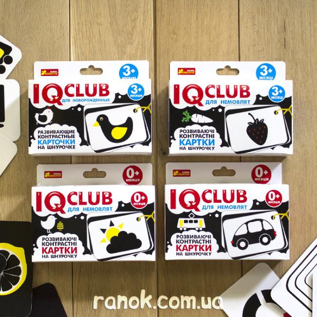 IQ-club для немовлят. Розвиваючі контрастні картки на шнурочку. Тварини
