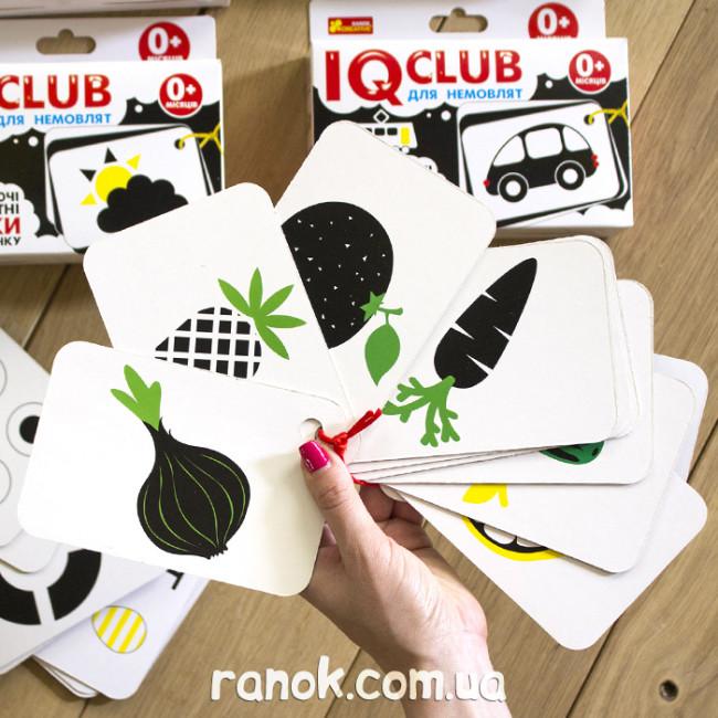 IQ-club для немовлят. Розвиваючі контрастні картки на шнурочку. Транспорт