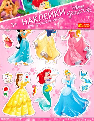 Интерьерные наклейки. 'Принцессы Диснея'. Disney