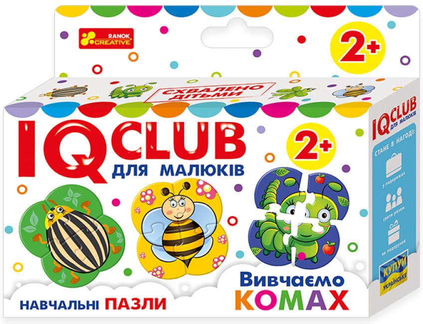 IQ-club для малюків. Навчальні пазли. Вивчаємо комах