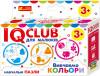 IQ-club для малюків. Навчальні пазли. Вивчаємо кольори