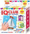 IQ-club для малышей. Учебные пазлы. Изучаем треугольник и квадрат
