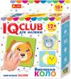 IQ-club для малюків. Навчальні пазли. Вивчаємо коло