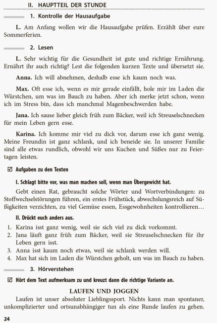 Усі уроки. Усі уроки німецької мови 10 клас (як друга іноземна)