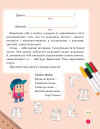 НУШ Дивослово. Українська мова. Навчання грамоти. Навчальний зошит для 1 класу закл. заг. серед. освіти. У 4 частинах. Частина 1