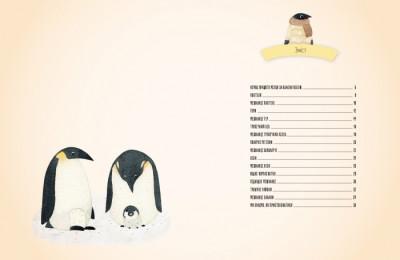 Чому пінгвіни не мерзнуть: як тварини пристосовуються до середовища існування
