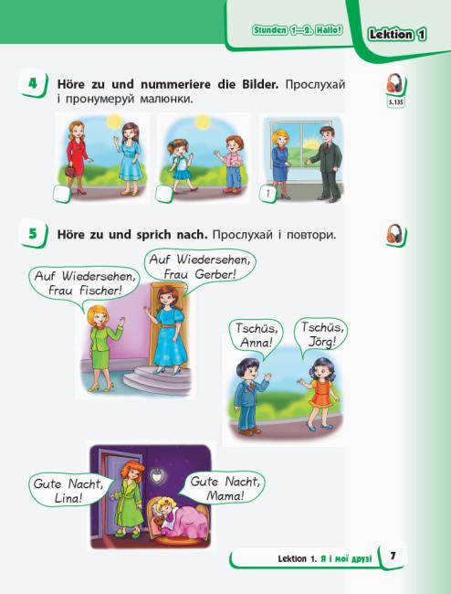 НУШ Німецька мова. Deutsch lernen ist super. Підручник з аудіосупроводом для 1 класу