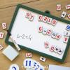 НУШ Математичні матеріали для організації навчальних досліджень. 1 клас. Кейс 'Преміум'