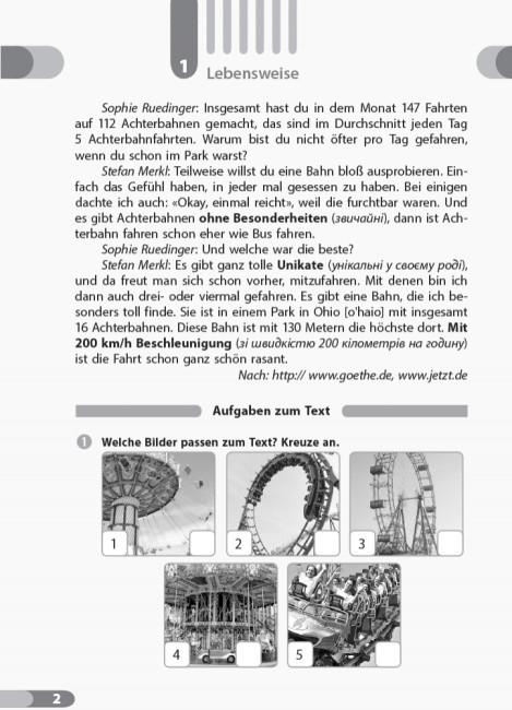 Німецька мова. 10 клас. Книга для читання (до підруч. «Німецька мова (6-й рік навчання, рівень стандарту)» для 10 кл. закл. загальн. середн. освіт. «H@llo, Freunde!»)