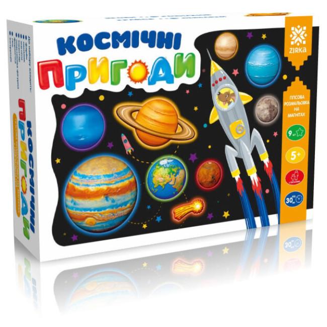 Гіпсова розмальовка на магнітах «Космічні пригоди»