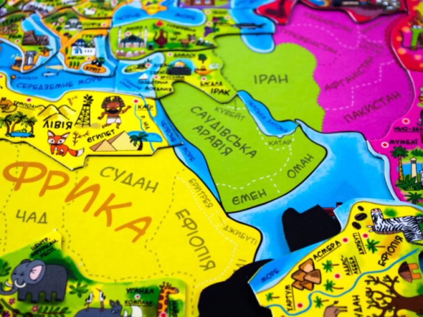 Магнітна карта-пазл «Мандруємо Світом»