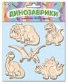 Дерев'яні іграшки-магніти «Динозаврики»