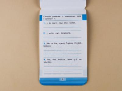 Мобілка. Тренажер з англійської мови. Запам'ятовуємо слова.
