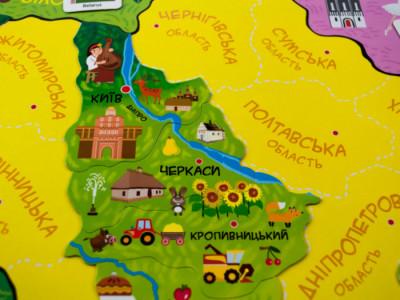 Магнітна карта-пазл 'Мандруємо Україною'