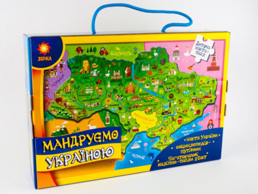 Пазл 'Мандруємо Україною' + книжка з багаторазовими наліпками