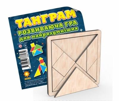 Танграмм. Розвиваюча гра