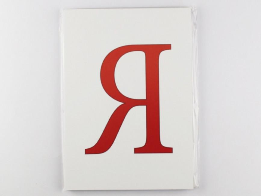 Українська абетка. Картки А5