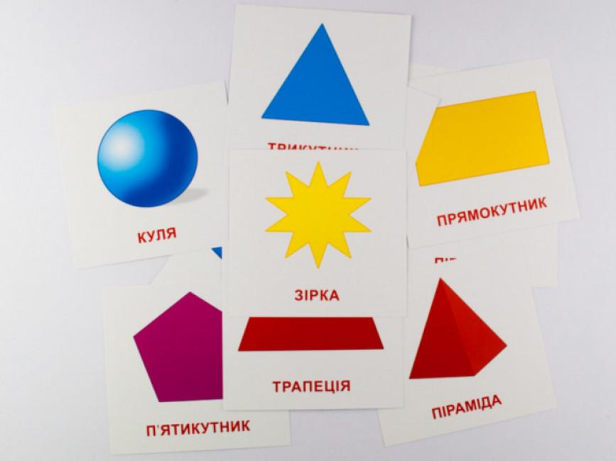 Картки міні з мобільним додатком. Геометричні фігури