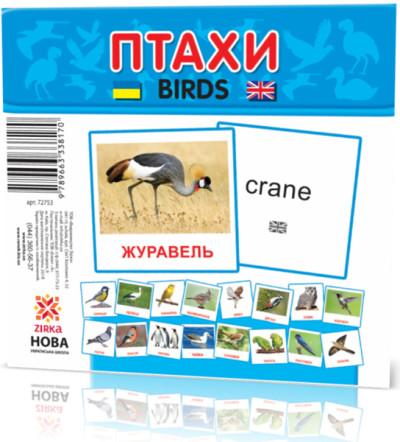 Картки міні з мобільним додатком. Птахи