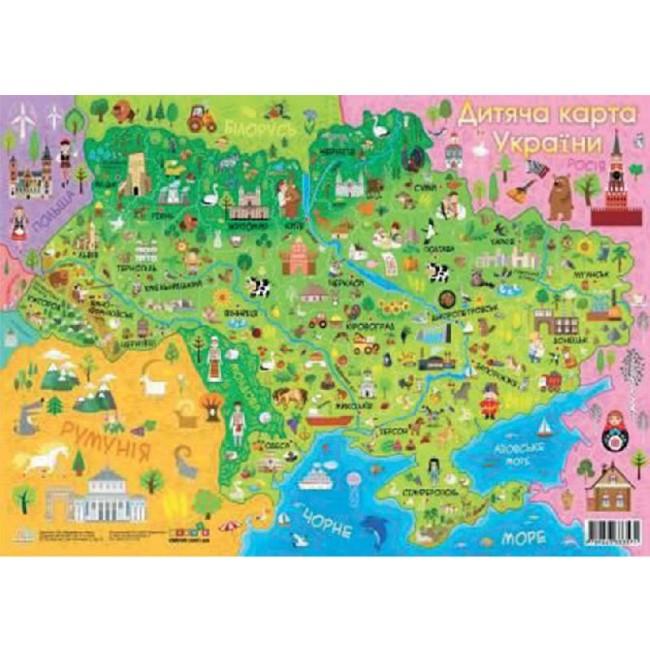 Дитяча карта України. Формат А2