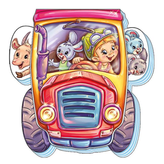 На дороге. Трактор-трудяга