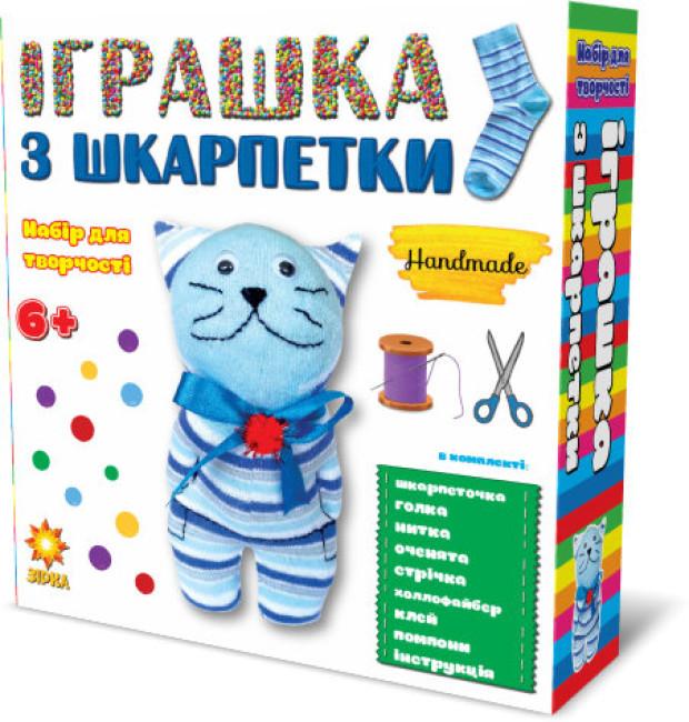 Іграшка зі шкарпетки 'Котик'