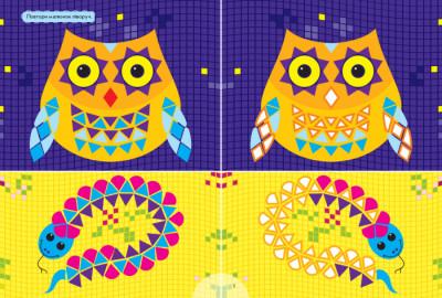 Велика мозаїка з наліпками