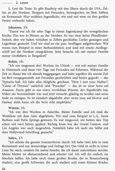 Усі уроки німецької мови. 11 клас. Як друга іноземна